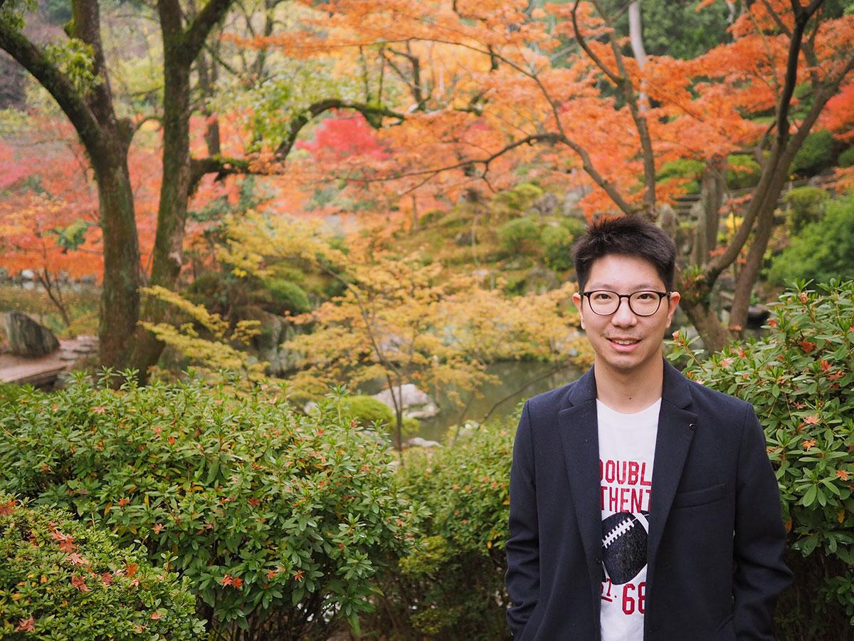 สวน Nishinomaru-Teien, Wakayama Castle